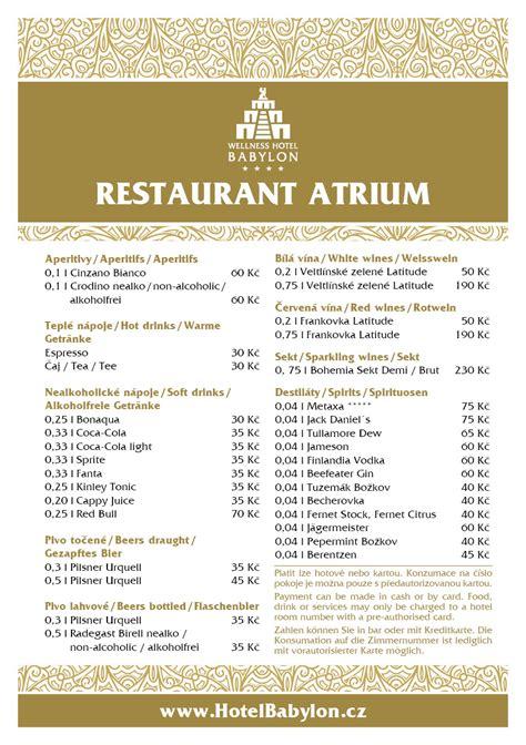atrium new year menu atrium restaurant