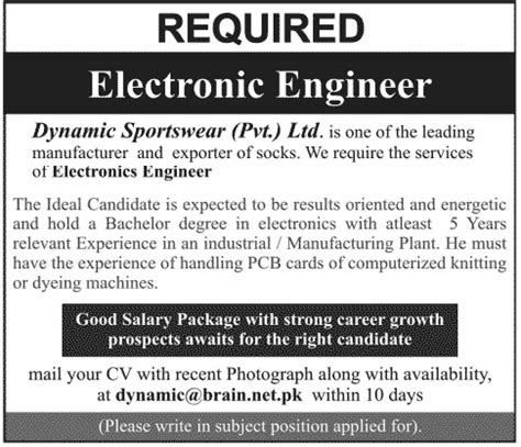 electronic engineer required  dynamic sportswear pvt   lahore jang   sep