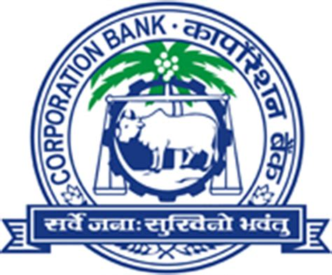 Corporation Bank Gift Card Balance Enquiry - the logo corporation bank
