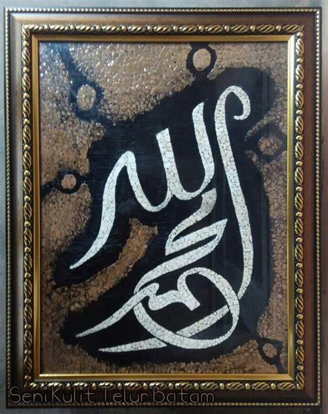 Jual Lukisan Kaligrafi Kaskus terjual lukisan kaligrafi kulit telur quot allah muhammad