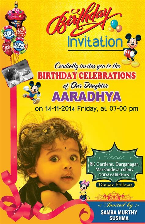 1st birthday invitation indian wording birthday invitation card psd template free birthday designs in 2018 psd