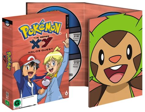 xy kalos quest the complete collection dvd in