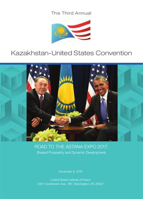convention z ich 2015 third annual kazakhstan united states convention program