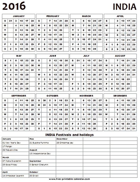 printable monthly calendar 2016 with indian holidays october 2016 calendar india search free calendar 2016