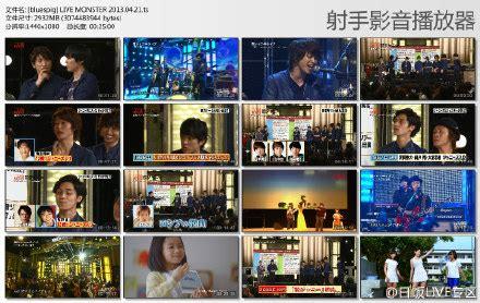 kanjani8 koko ni all about kanjani8 tv 130421 live monster talk life