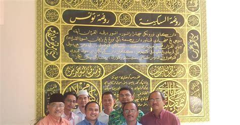 keuntungan membuat yayasan dunia sunawan lawatan koperasi masjid bbu ke yayasan