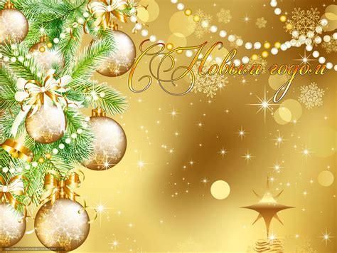 imagenes hermosas de navidad 2013 descargar gratis a 241 o nuevo la navidad bolas 3d fondos