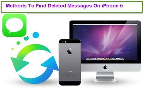 Find To Text Message Methods To Find Deleted Messages On Iphone 5