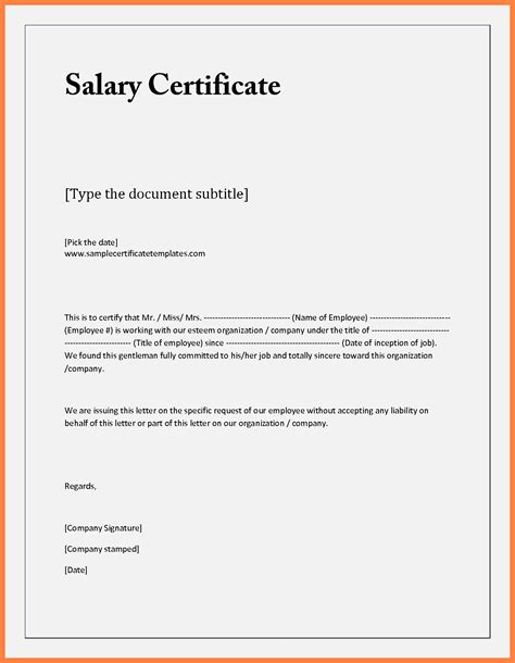 bank certification letter template salary certificate for bank loan salary slip template