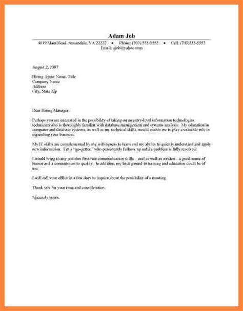 undergraduate cover letter exles covering letter for part time letter of recommendation
