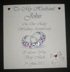 ruby wedding anniversary personalised card husband ebay