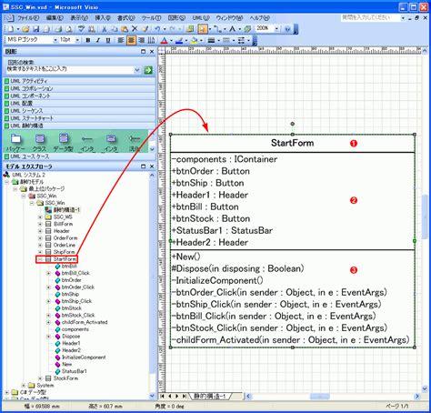 get visio visio co 28 images cisco icons network diagram exle