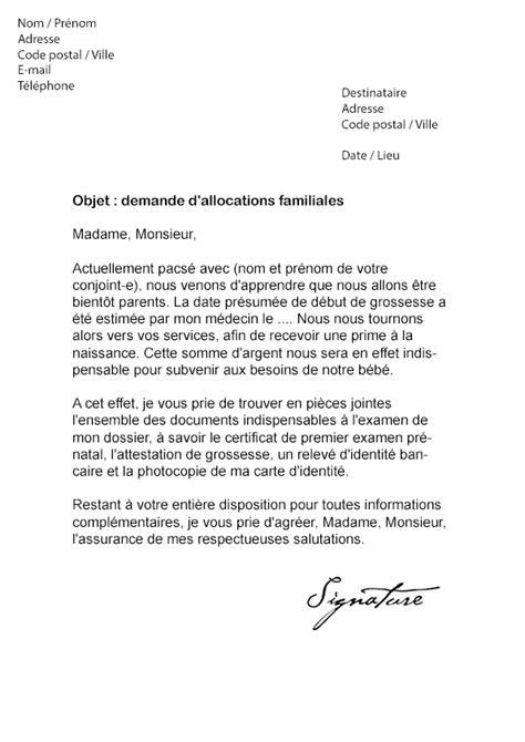 Demande Nbi Lettre Type Lettre De Demande D Allocations Familiales Caf Mod 232 Le De Lettre
