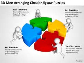 powerpoint jigsaw template business clip circular jigsaw puzzles
