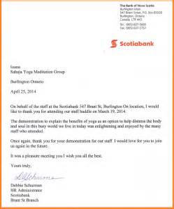 Certification Letter For Bank Index Of Wp Content Uploads 2009 03