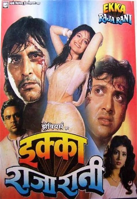 raja rani movie kavithai images free download raja rani tamil full movie free download utorrent