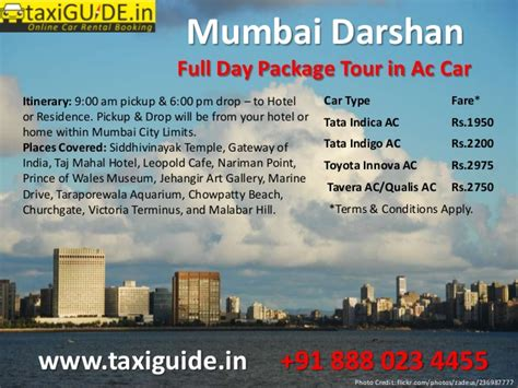 Mumbai Darshan from taxiGUIDE.in