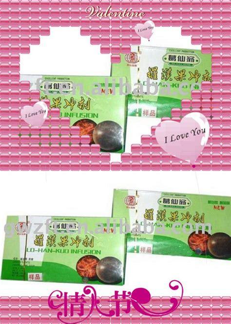 Lo Han Kou Infusion lo han kuo infusi 243 n bebidas a base de hierbas otros alimentos y bebidas identificaci 243 n