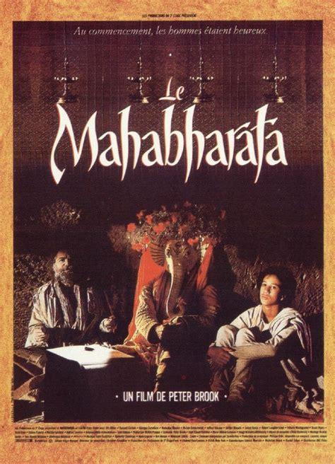 film on mahabharata the mahabharata subita film per evolvere