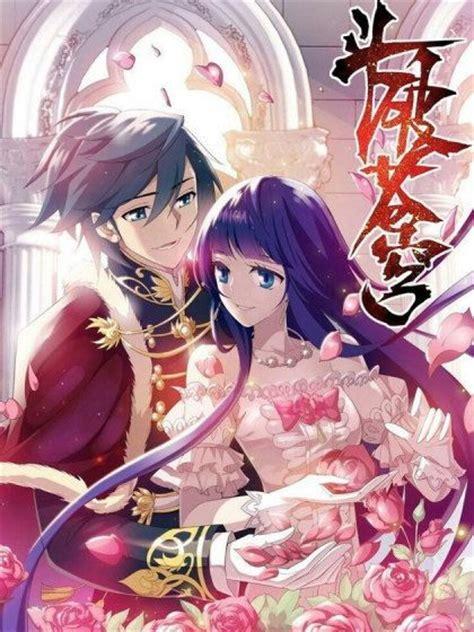 anime ongoing 2017 ongoing anime otakustream
