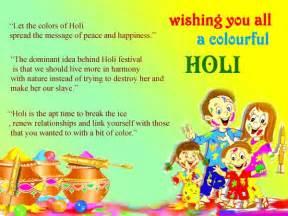 holi quotes famous holi quotations
