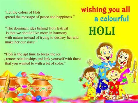 funny happy holi  sms trolls meme jokes shayari images