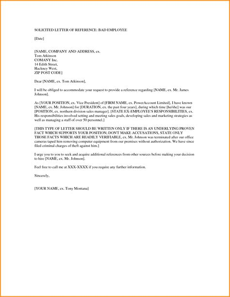 reference letters template kays makehauk co regarding employee