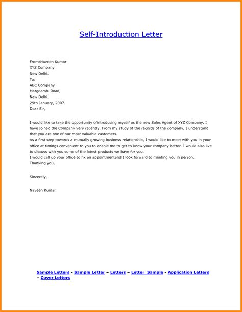 introduction letter job application