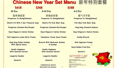 shun west new year menu west coz cafe new year menu 2014 places 2