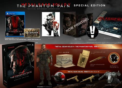 metal gear solid 5 console playstation4 console metal gear solid v phantom ps4