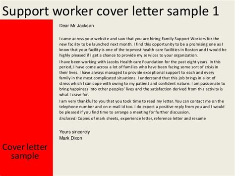 Cover Letter Sle Family Support Worker Support Worker Cover Letter