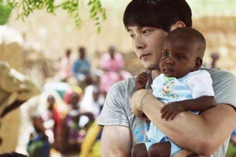 so ji sub charity totally so ji sub 소지섭 park yong ha dream yona school