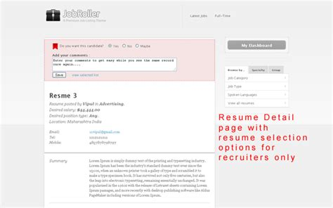 resumes plus for recruiters jobroller plugin