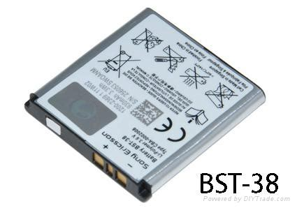 Batere Hp Sony Ericsson T650 T658 Li Ion Battery Gsm Jadul New Stock G bst 38 battery for sony ericsson mobile phone four