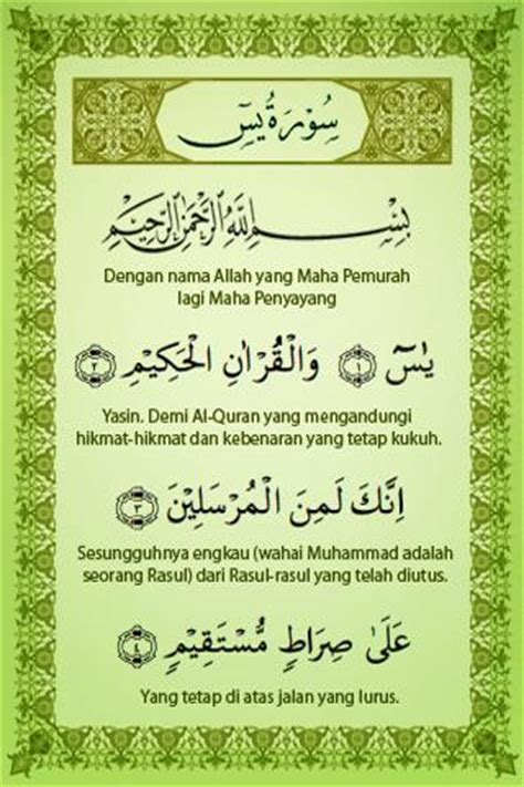 download mp3 surah yasin dan ayat kursi ayatul kursi download pdf