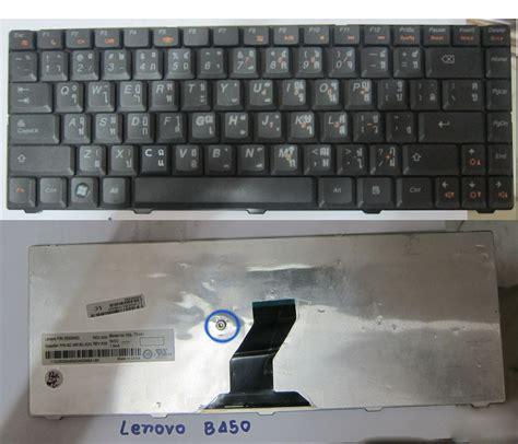 Keyboard Laptop Lenovo B450 keyboard lenovo b450