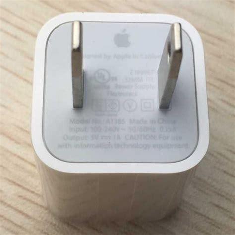 Charger Adapter Iphone 5 5s 6 6s Ori Adaptor Ipod Ori O Murah le fournisseur d origine chargeur de voyage de pomme