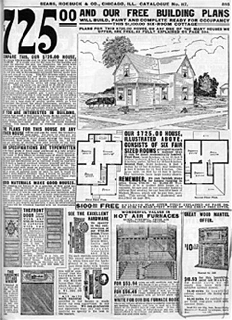 sears catalog house plans 1920 sears home kits bungalows sears catalog house plans house plans catalog