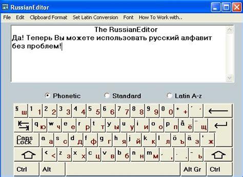 online keyboard layout editor online russian phonetic keyboard