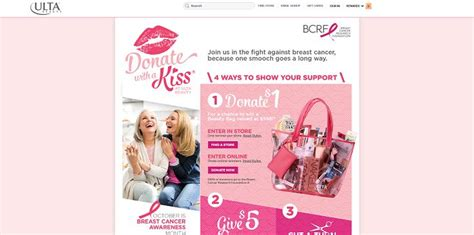Ulta Breast Cancer Sweepstakes - ulta beauty donate with a kiss sweepstakes in store or online