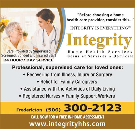integrity home health services fredericton nb 231