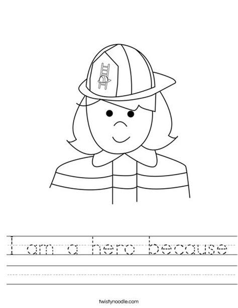 i am a hero because worksheet twisty noodle