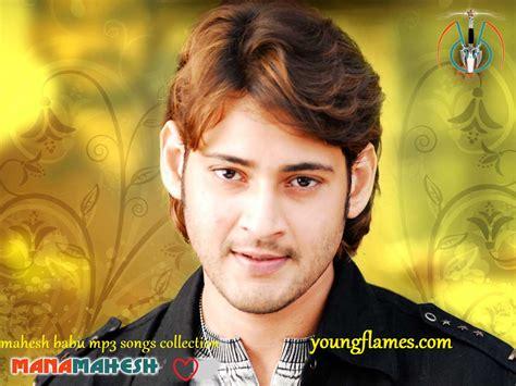 download mp songs of prince telugu mp3 songs mahesh babu collection telugu mp3