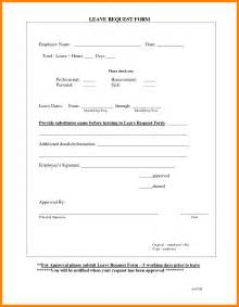 sick form template 9 sick leave form template hostess resume
