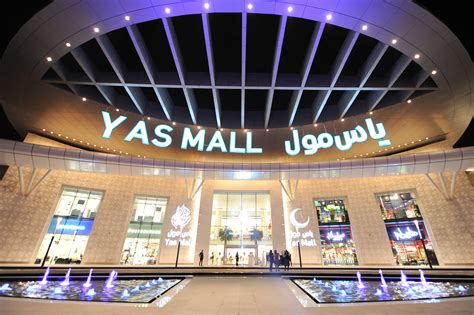 layout of yas mall yas mall announces 24 hour mega sale future of retail