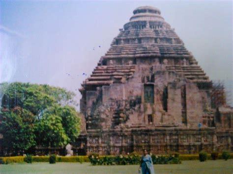 Konark Sun Temple Essay In sun temple konark gounesco go unesco