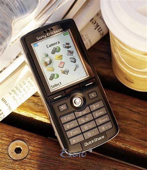 Sony Ericsson K750 sony ericsson k750 picture gallery