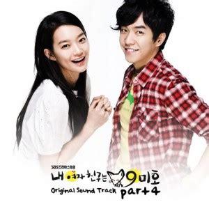 film drama komedi terbaik sepanjang masa berbagi itu indah film drama korea terbaik dan terpopuler
