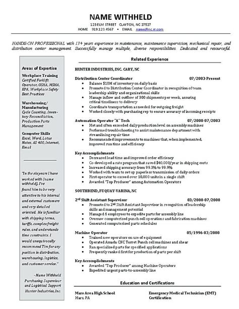 warehouse associate job description resume flintmilk org