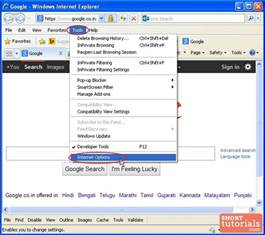 how to set change home pages in